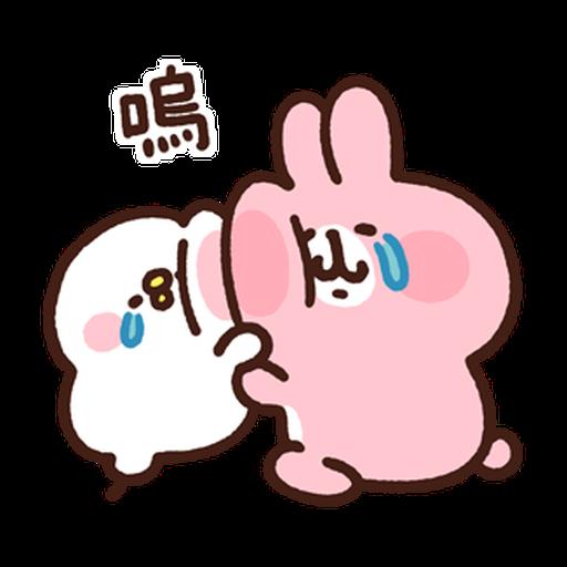卡娜赫拉 新生活2 - Sticker 6
