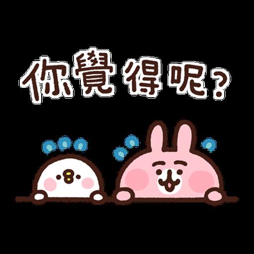 卡娜赫拉 新生活2 - Sticker 10