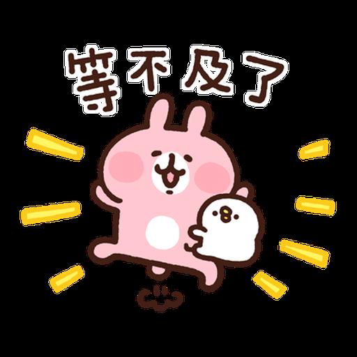 卡娜赫拉 新生活2 - Sticker 17