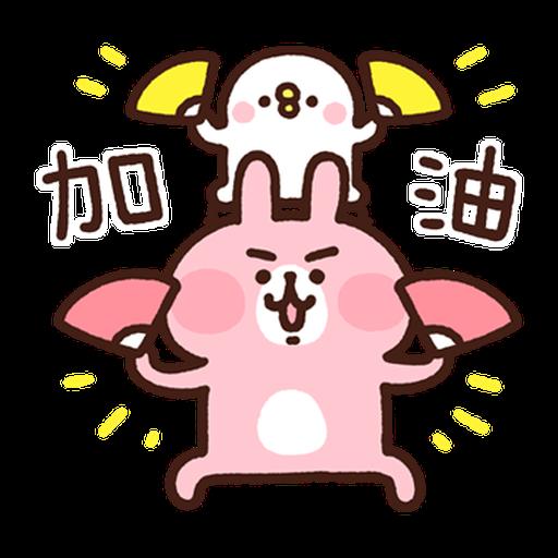 卡娜赫拉 新生活2 - Sticker 1