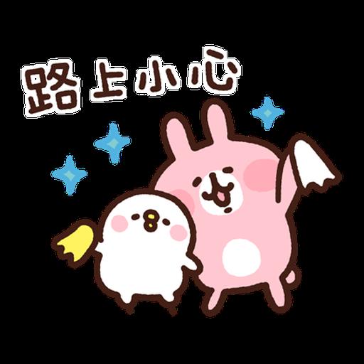 卡娜赫拉 新生活2 - Sticker 12