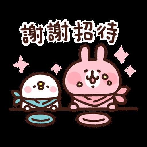 卡娜赫拉 新生活2 - Sticker 13