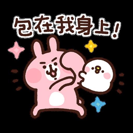 卡娜赫拉 新生活2 - Sticker 2