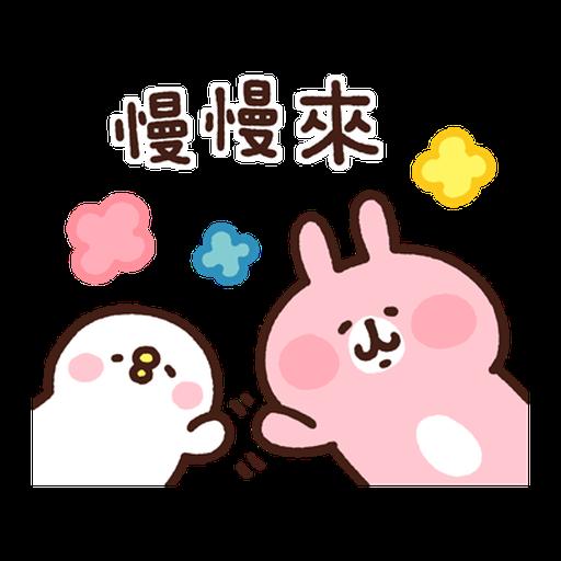卡娜赫拉 新生活2 - Sticker 9