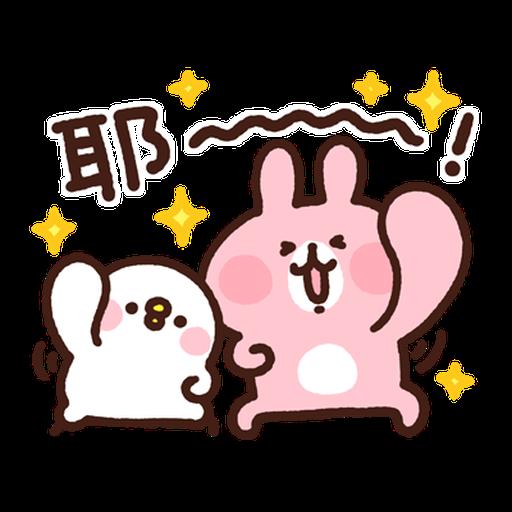 卡娜赫拉 新生活2 - Sticker 16