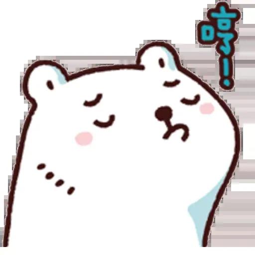 白白日記2 - Sticker 6
