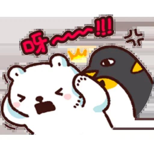 白白日記2 - Sticker 24