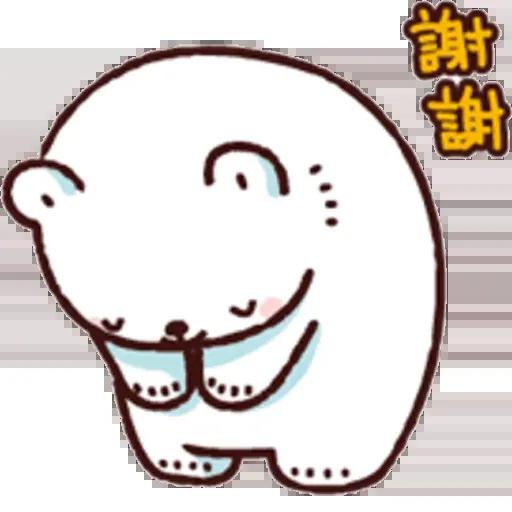 白白日記2 - Sticker 1