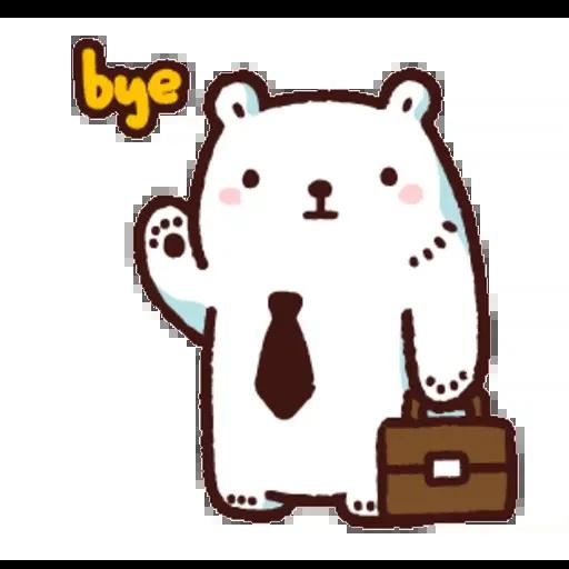 白白日記2 - Sticker 29