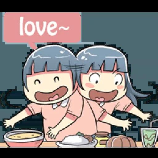 Dulu Gwe(n) Pernah - Sticker 5