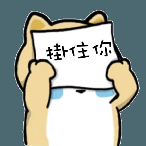 myshibafat-6 - Sticker 5