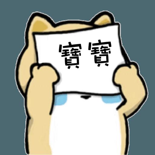 myshibafat-6 - Sticker 1