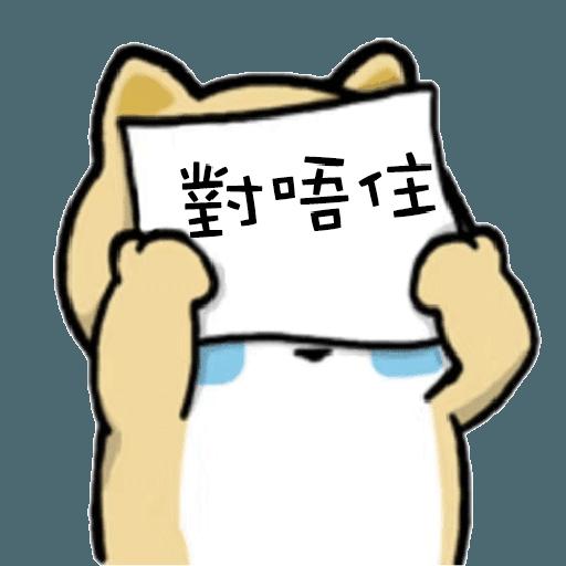 myshibafat-6 - Sticker 2