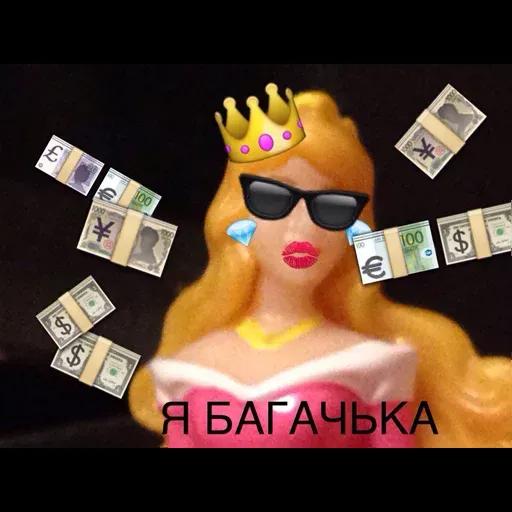 Принцессы ? - Sticker 29