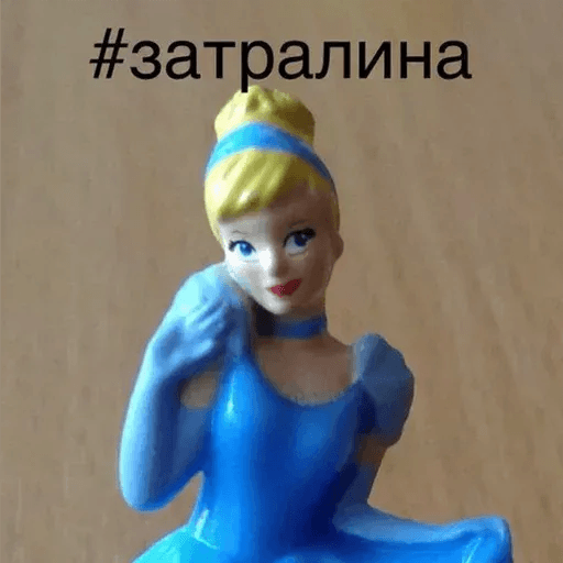 Принцессы ? - Sticker 21