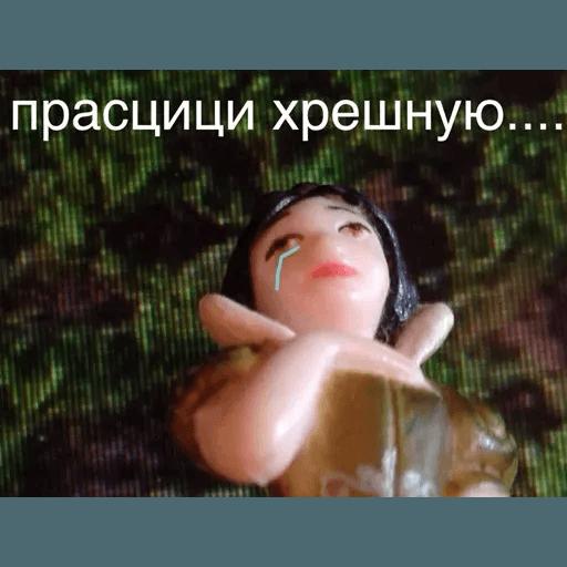 Принцессы ? - Tray Sticker