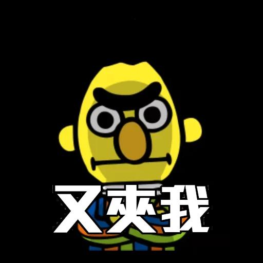 Sesame_STOCK - Sticker 7