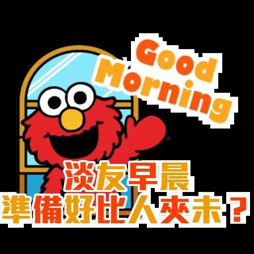 Sesame_STOCK - Sticker 2