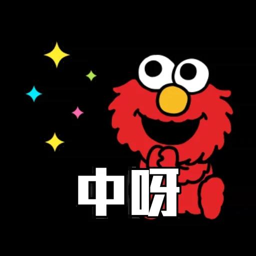 Sesame_STOCK - Sticker 4
