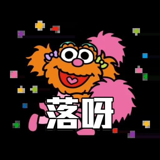 Sesame_STOCK - Sticker 12