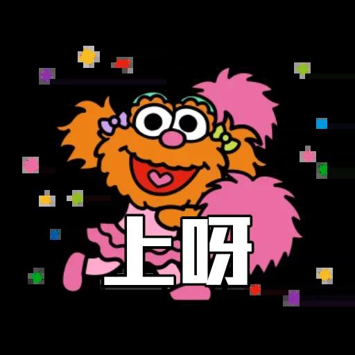 Sesame_STOCK - Sticker 11