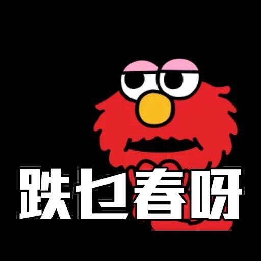 Sesame_STOCK - Sticker 22