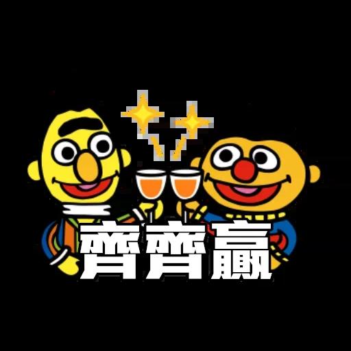 Sesame_STOCK - Sticker 27