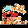 Sesame_STOCK - Tray Sticker