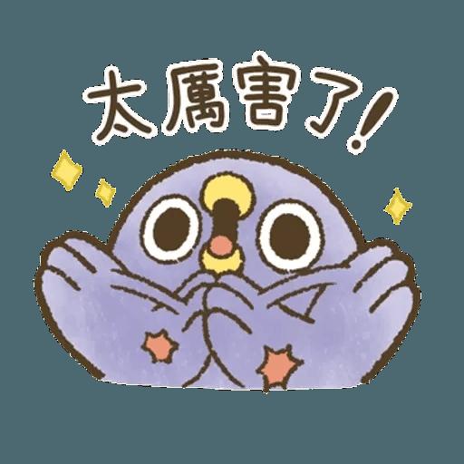 藍雀 1 - Sticker 10