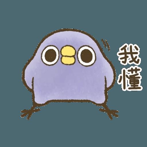 藍雀 1 - Sticker 5