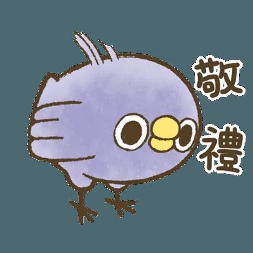 藍雀 1 - Sticker 4