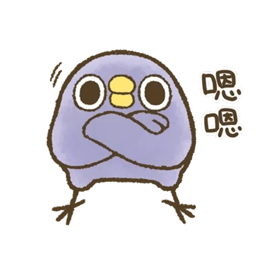藍雀 1 - Sticker 25
