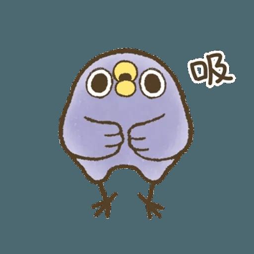 藍雀 1 - Sticker 29
