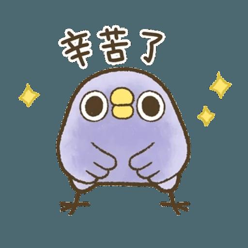 藍雀 1 - Sticker 1