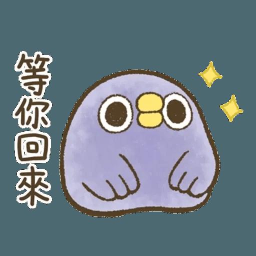 藍雀 1 - Sticker 23