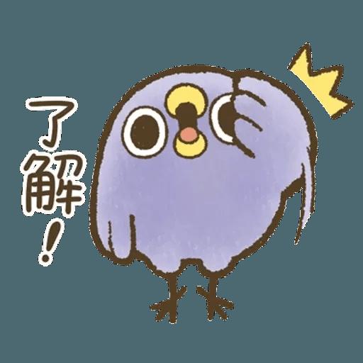 藍雀 1 - Sticker 24