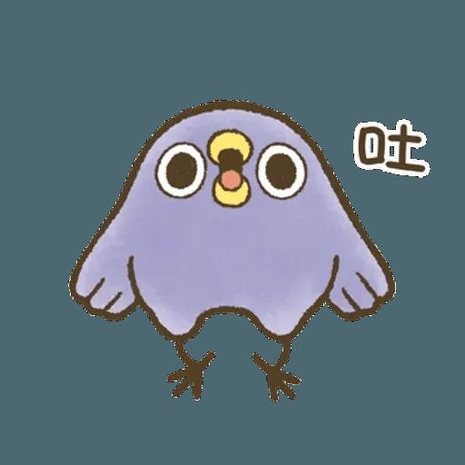 藍雀 1 - Sticker 30