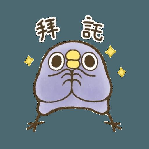 藍雀 1 - Sticker 3