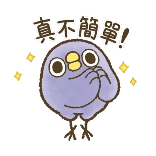 藍雀 1 - Sticker 11