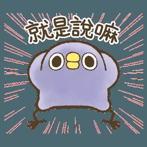 藍雀 1 - Sticker 8