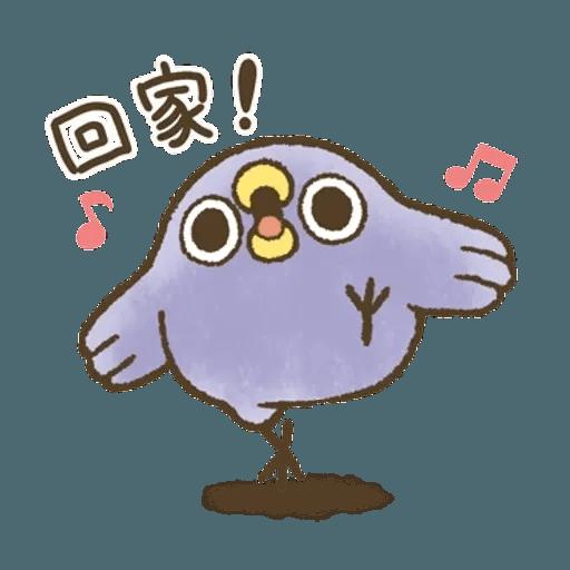 藍雀 1 - Sticker 22