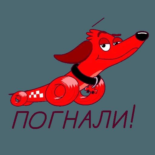Vezunchik - Sticker 9