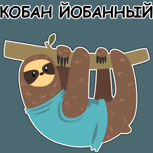 Ленивец - Sticker 5