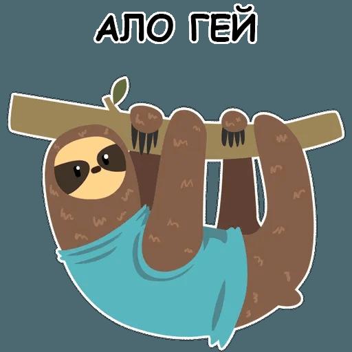 Ленивец - Sticker 3