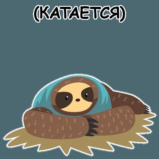 Ленивец - Sticker 20