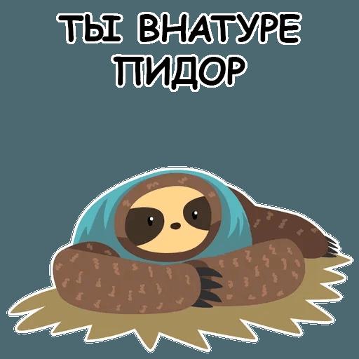 Ленивец - Sticker 4