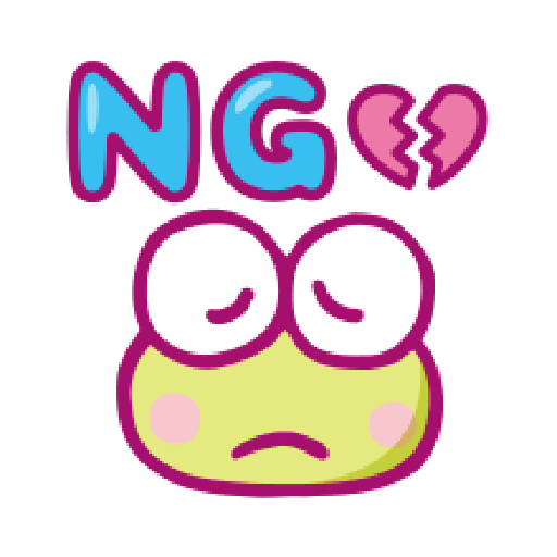KEROKEROKEROPPI Emoji (Love) - 2 - Sticker 3