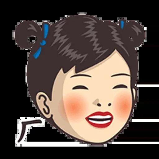 小學課本表情貼2 - Sticker 10