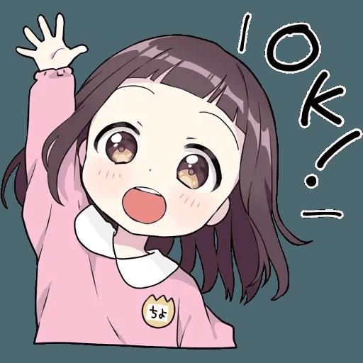JapaneseGirl - Sticker 6