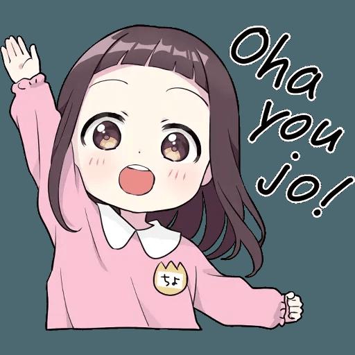 JapaneseGirl - Sticker 1